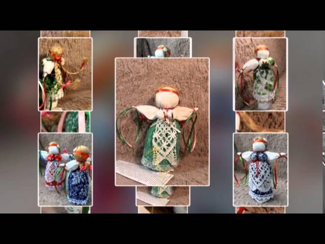 Кукла – мотанка Манилка. Работа Лидии Стадник (Софич)