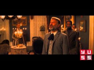Джанго Освобожденный, сцена смерти Шульца и Доктора