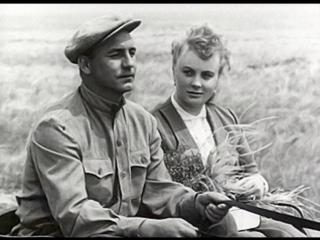 Млечный путь. (1959).