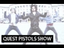Quest Pistols Show - Белая стрекоза любви видеоклип