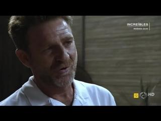 Корабль Ковчег El Barco 3 сезон 15 серия