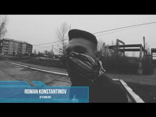 Team Lynx   Konstantinov Roman   2016