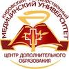 Дополнительное образование | Киров