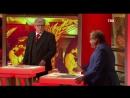 Ток-шоу Красный проект - Война и Победа благодаря, или вопреки