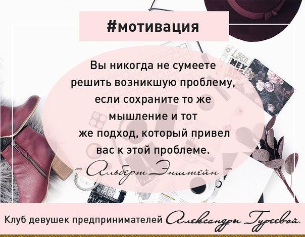 #мотивация@sama_boss