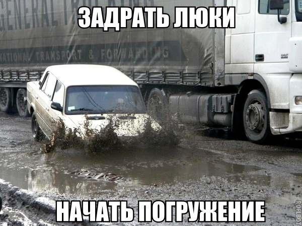 Первый день весны в Киеве оказался самым теплым за 137 лет - Цензор.НЕТ 9712