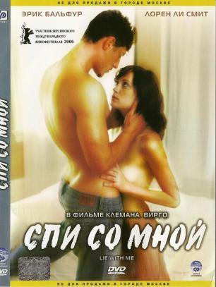 zanyatiya-seksom-foto-film-foto-golih-devchonok-v-korotkih-dzhinsah