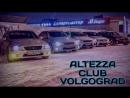Altezza Club Volgograd
