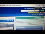 Мои ставки на платный матч(30.12) в БК Париматч и Марафон, а также вход в киви кошелек