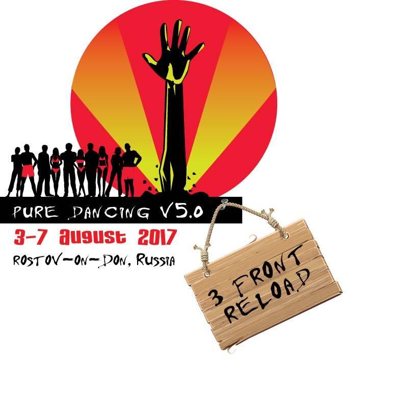 Фестиваль: Сальса-Фестиваль 3 FRONT RELOAD