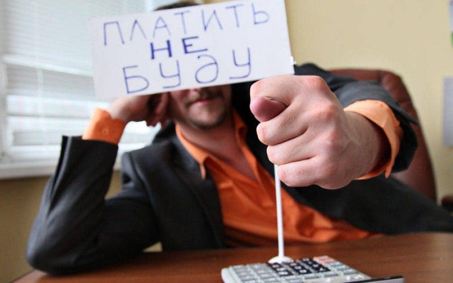 Томский предприниматель пойдет под суд за неуплату 1,2 млн руб налогов
