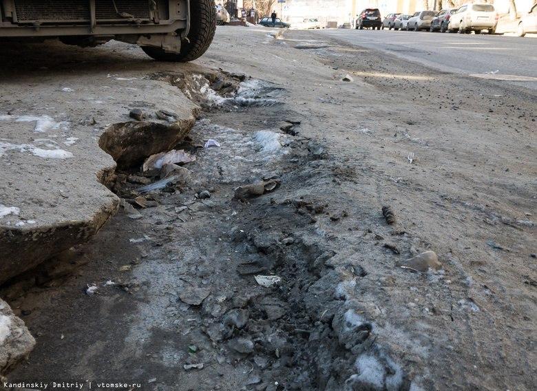 Жители Томской области нанесли на карту «убитых» дорог свыше 230 объектов