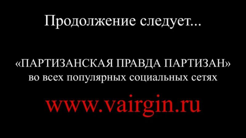 Арахна, Афина Паллада и Александр Матросов (Меняйлов)