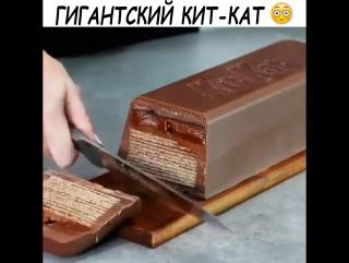 ОГРОМНЫЙ KIT-KAT