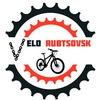 ВелоРубцовск - велосипед как образ жизни!