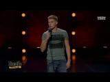 Stand Up - Алексей Щербаков