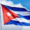 День Кубинской культуры в МГУ