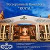 Royal Restaurant (#royal_48)