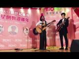170127 JongHyun feat Singer Elaine Kwong - Love Light Chinese New Year Countdown In Hong Kong