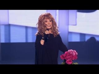Алла Пугачева - Птица певчая, Я пою эту песню мужчинам (2017, О чем поют мужчины)