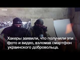 BBC: Искусство фейка: как арт-центр в Донецке превратили в