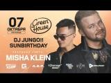 7 октября  DJ JUNGO!! SUNBIRTHDAY!!
