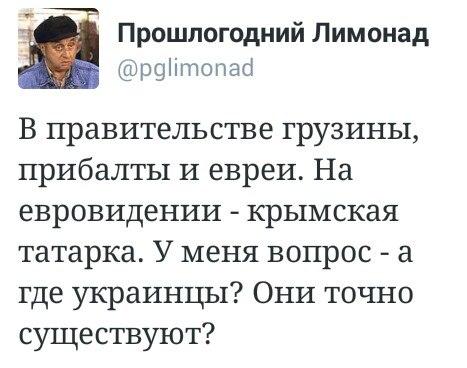 Картинки по запросу Прошлогодний Лимонад о порошенко и трамп