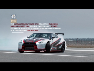 Nissan GT-R breaks Guinness World Records title for the fastest drift at 304.96 Km-h