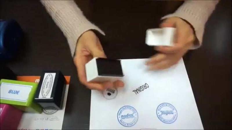 Фирмен печат NOMO 2 - Модико България – Видео представяне