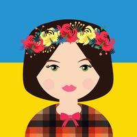 Наталья Сытник