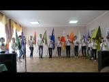 ФЛАГИ ШКОЛА № 23 г. ЛУГАНСК ШКОЛЬНЫЙ ЗВЕЗДОПАД ТАЛАНТОВ 21.04.2017