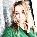 Фото Оксаночки Пьянковой №13