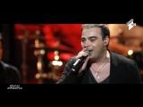 დათო ხუჯაძე - Dato Xujadze-Джанная (Tbilisi Live 2015) ДАТО