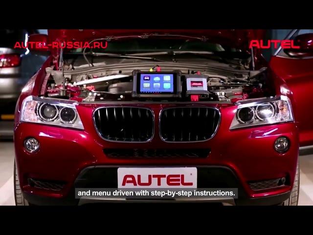 Как кодировать и программировать ECU BMW обучение Autel MaxiSys MS908 Pro