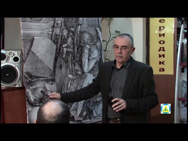 Святослав Мазур: ЧЕЛОВЕЧЕСТВО ЖДЕТ НОВАЯ ПЛАНЕТА (семинар 2 ч.)