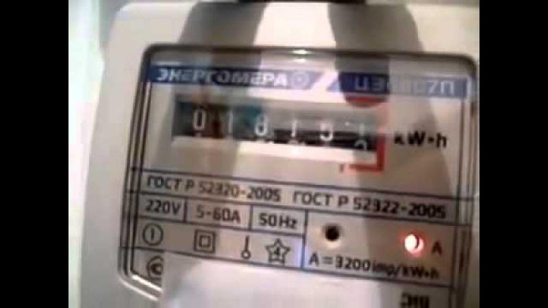 Как остановить электросчетчик без магнита, спец прибором или устройством для ос...