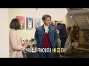 LOTTE DUTY FREE 7 First Kisses ENG EXO KAI Making Film