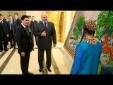 Лукашенко и Бердымухамедов торжественно открыли комплекс зданий туркменского посольства в Минске