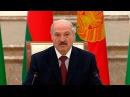 Лукашенко подчеркивает стратегический характер развития белорусско-туркменского сотрудничества