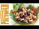 Печенье Грибочки Kulinar24TV