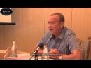 В.А. Ефимов - Интересная лекция Полная