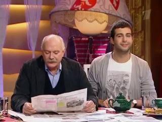 Прожекторперисхилтон: выпуск 62 (эфир 24 апреля 2010) Никита Михалков