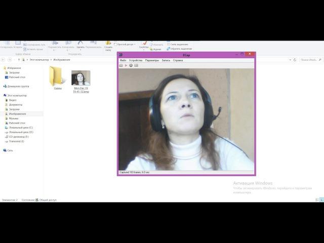 Как записать себя на видео с помощью веб камеры