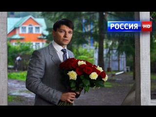 ФИЛЬМ ВЗОРВАВШИЙ ИНТЕРНЕТ! ЖЕНИХ МОЕЙ СЕСТРЫ 2017 Мелодрамы русские 2017 новинки