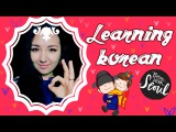 LEARNING KOREAN RUNA KIM LESSON 18