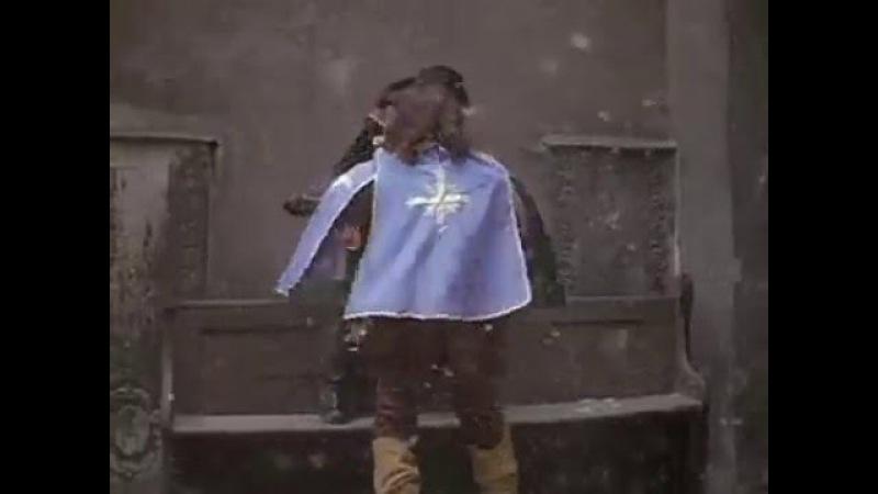 Песня из фильма Д'Артаньян и три мушкетера-Гвардейцы кардинала