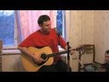 Чёрный Лукич - Квартирник в Тольятти, 29.04.2009