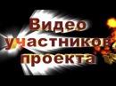 Песня о проекте Big Behoof Эльвира Кудряшова