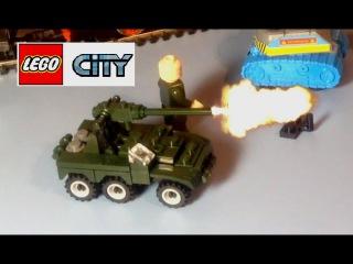 Лего город Полиция бандиты военный и конструктор бронированный джип lego city мультфильм игра  Игруш