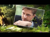 Аркадий Хоралов - Я покинул заброшенный лес